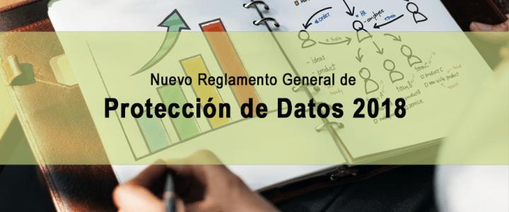 Lo que debes saber del nuevo Reglamento General de Protección de Datos